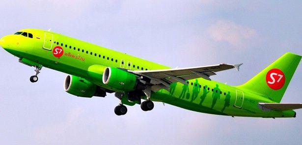 İşte dünyanın en renkli uçakları!