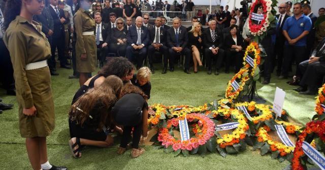 Şimon Peres defnedildi
