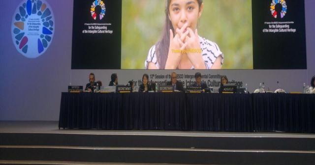 'Islık dili' artık UNESCO'da