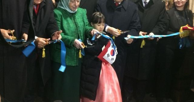 """Başbakan Yıldırım Seul Büyükelçiliğini """"Ayla"""" ile açtı"""
