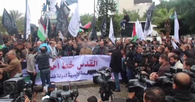 Filistinliler, Trump'ın Kudüs kararını protesto etti