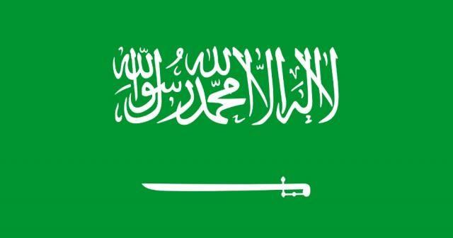 Suudi Arabistan'dan Trump'a tepki