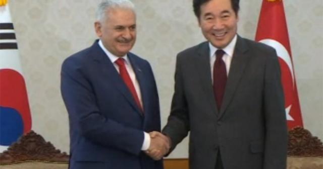 Yıldırım, Güney Kore Başbakanı Lee ile görüştü