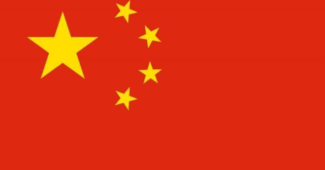 Çin'den ABD'ye tepki