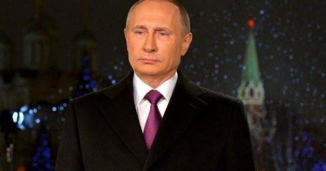 Putin'den başsağlığı