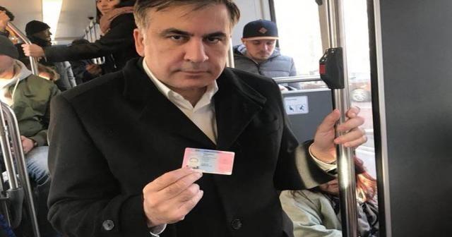 Saakaşvili Hollanda'ya yerleşti