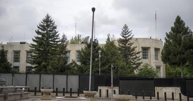 ABD Büyükelçiliği'yle ilgili yeni karar