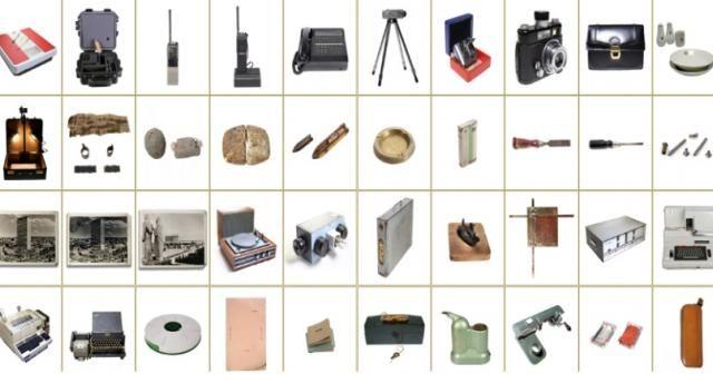 MİT'in 'sanal müzesi' hizmete açıldı
