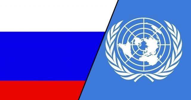 Rusya'nın Suriye tasarısı reddedildi