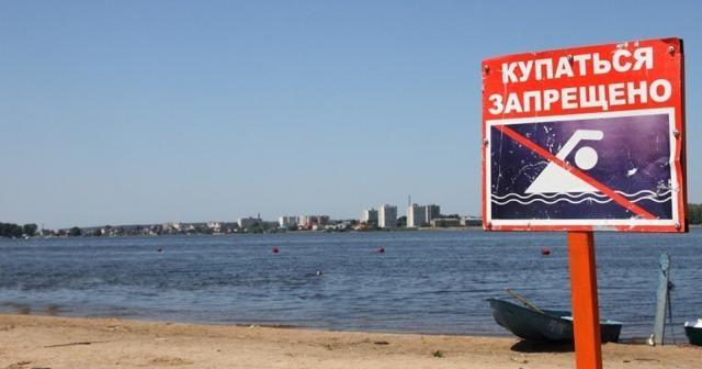 Rusya'nın iki şehrinde denize girmek yasaklandı