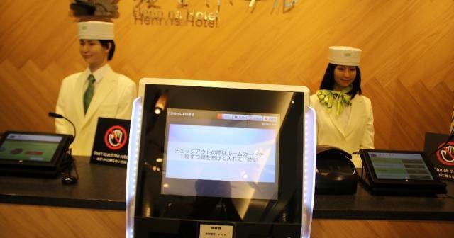 Dünyada ilk: Bu otelde robotlar çalışıyor