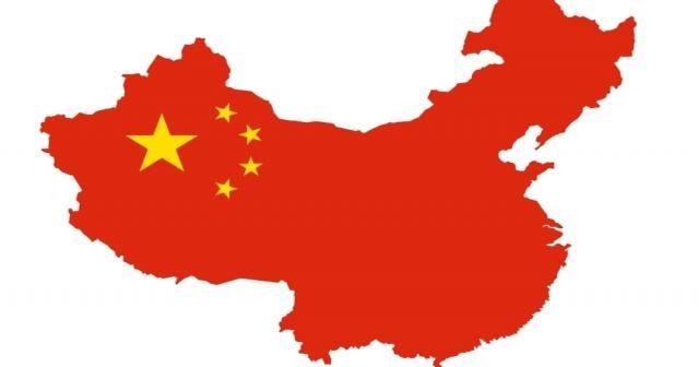 """Çin'den ABD'ye """"Nükleer Anlaşma"""" uyarısı"""