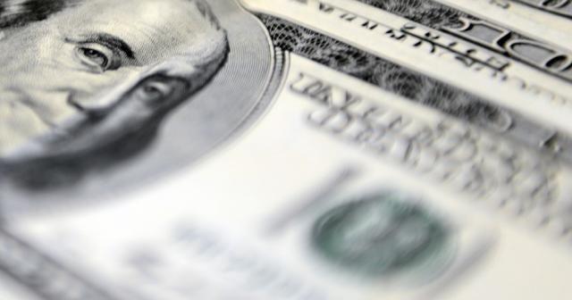 Yıl sonu dolar tahmini geriledi