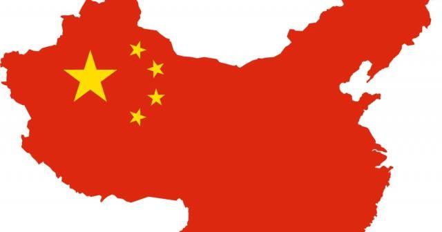 Çin 2018'de yüzde 6,6 büyüdü