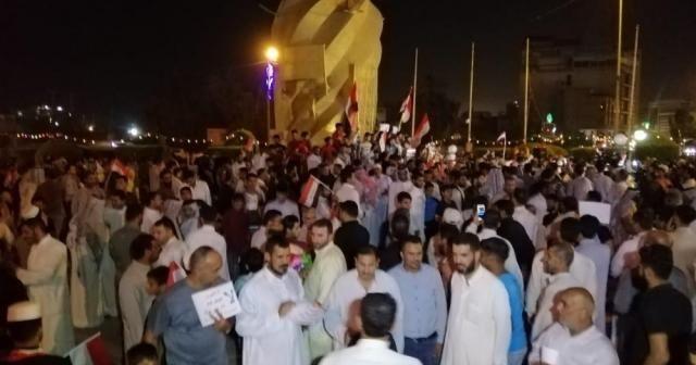 Irak'ta savaş karşıtı gösteri