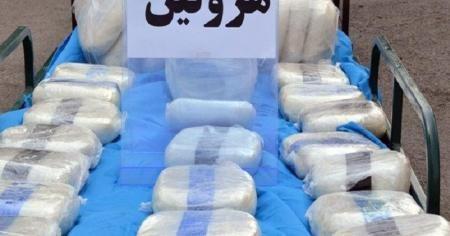 İran'da 210 kilogram eroin ele geçirildi