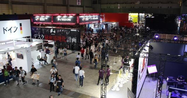 Dijital oyun tutkunları Japonya'da buluştu