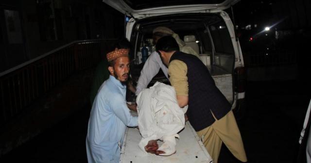 Afganistan'daki patlamada ölü sayısı 62'ye yükseldi