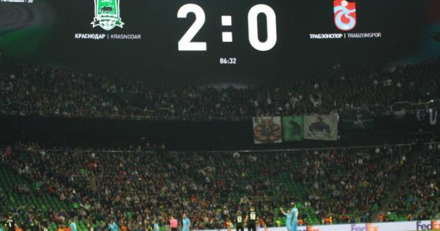 UEFA Avrupa Ligi: Krasnodar: 3 – Trabzonspor: 1 (Maç sonucu)