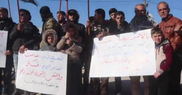 Azez'de siviller Esad'ın saldırılarını protesto etti