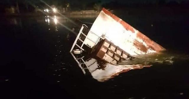 Mısır'da feribot battı: En az 3 ölü