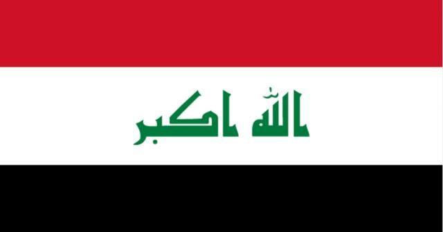 Irak, Beled Askeri Hava Üssü saldırısında yaralı sayısının 2 olduğunu açıkladı