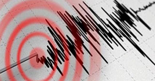 Peru-Ekvador sınırında 6.1 büyüklüğünde deprem meydana geldiği bildirildi