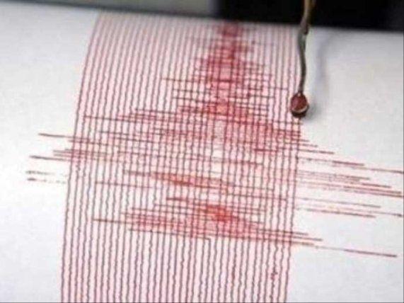 İstanbul'da deprem oldu - Son depremler (Haritalı deprem listesi)