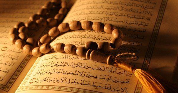Cuma mesajları en güzel ve Cuma namazı nasıl kılınır/ Okunacak dualar