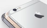 iPhone 6 Plus'larda bu sefer kamera sorunu!