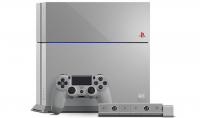 PlayStation 4 Anniversary Edition duyuruldu!
