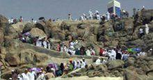 Hacı adaylarından Arafat provası