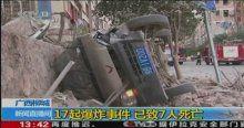 Çin'de bomba patladı: 7 ölü