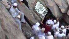 Hacı adayları Hira Mağarası'nı ziyaret ediyor